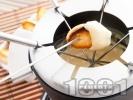 Рецепта Фондю с три вида сирена